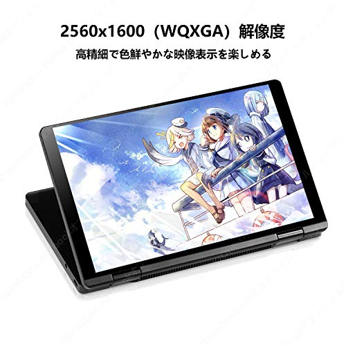 51wAS5RecNL-GeekbuyingでCore i3-10110Y搭載の「OneMix 3S Plus」が販売開始[PR]
