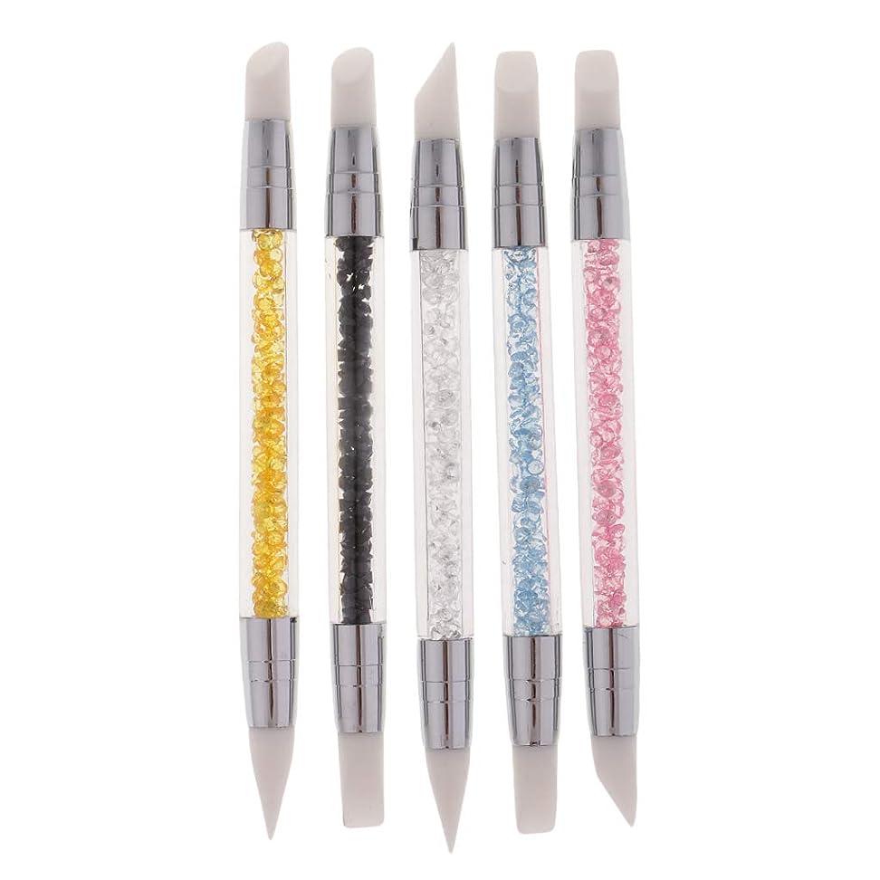 ランドマーク革新メディカルネイルブラシ ネイルペン 彫刻ブラシ ネイルアート マニキュアツール プロ 家庭用 5本セット