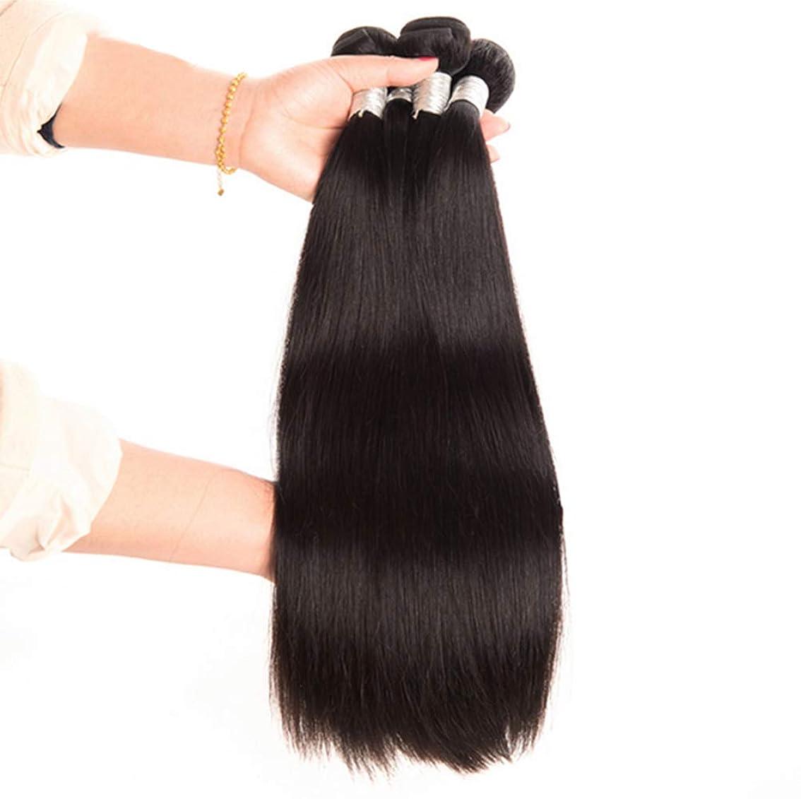 戻す天のチューインガム女性150%密度ブラジルの毛1バンドルストレートヘア100%の未処理のブラジル産バージンストレート人間の髪バンドル織り髪人間