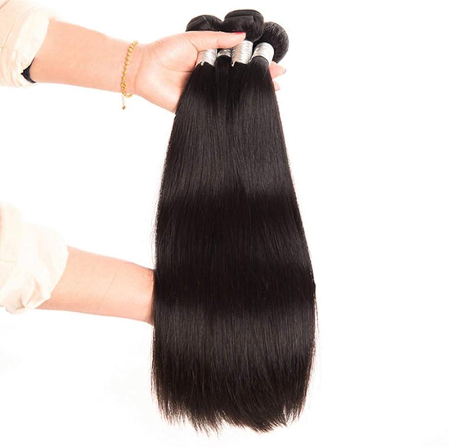 シロクマ暗殺するおじさん女性150%密度ブラジルの毛1バンドルストレートヘア100%の未処理のブラジル産バージンストレート人間の髪バンドル織り髪人間