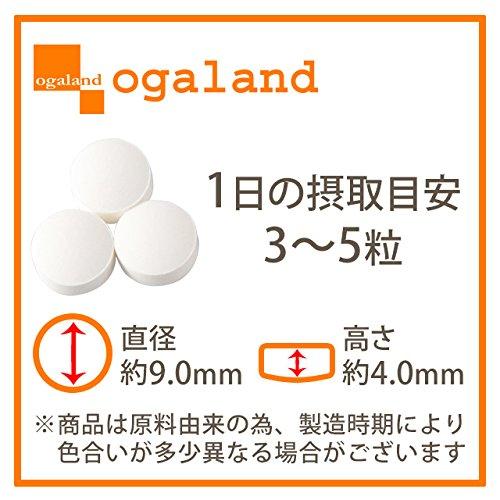お徳用L-オルニチン(270粒/約3ヶ月分)