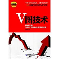Figure V Technology: fine off the top! Found that the Shanghai index movements operating rules(Chinese Edition)