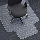 ARTOFUL Office Chair Mats for Carpeted Floors,35×47×0.1 inches,Tough and Thick Office Chair Mat for Carpet with Lip,Anti-Slip Plastic Chair Mat for Carpet