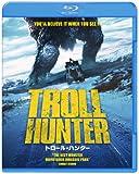 トロール・ハンター Blu-ray & DVDセット(初回限定生産) image