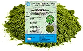 அரப்பு தூள் -(HOME MADE) குளிர்ச்சியான உடம்பிற்கு Arappu Powder | Albizia Amara Powder (500 Gram)