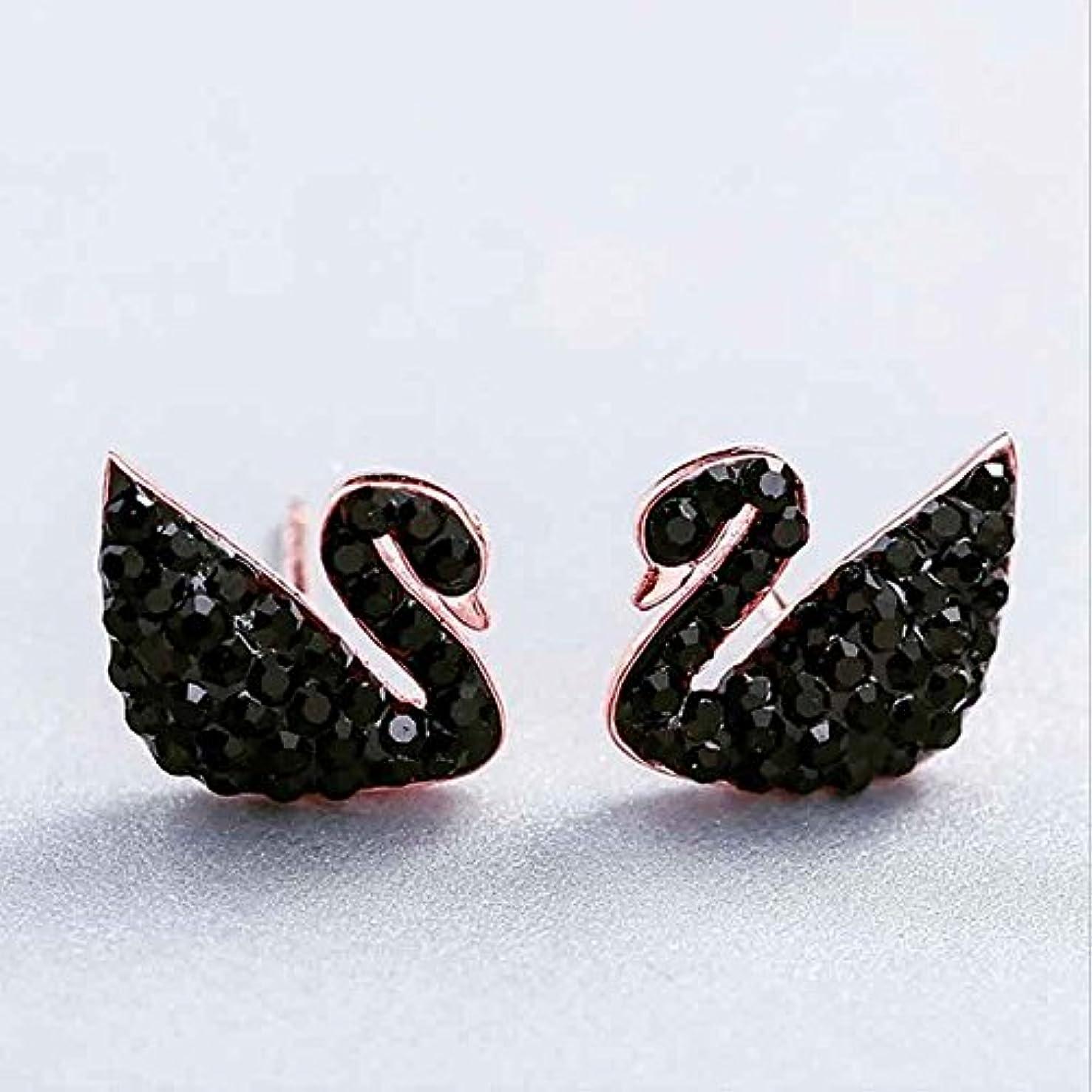 Black Swan full diamond earrings personalized earrings sweet temperament women girls