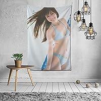 白石麻衣(Shiraishi Mai) タペストリー 壁掛け おしゃれ 多機能 カバー 背景布 室内装飾タペストリー カーテン シンプル 個性ギフト プレゼント 新居祝い 150*100cm