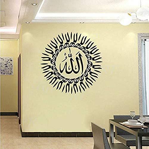 Pegatinas de pared Características redondo negro caligrafía islámica musulmana arte decoración del hogar pegatinas de pared tres tamaños sala de estar a prueba de agua 59x59cm