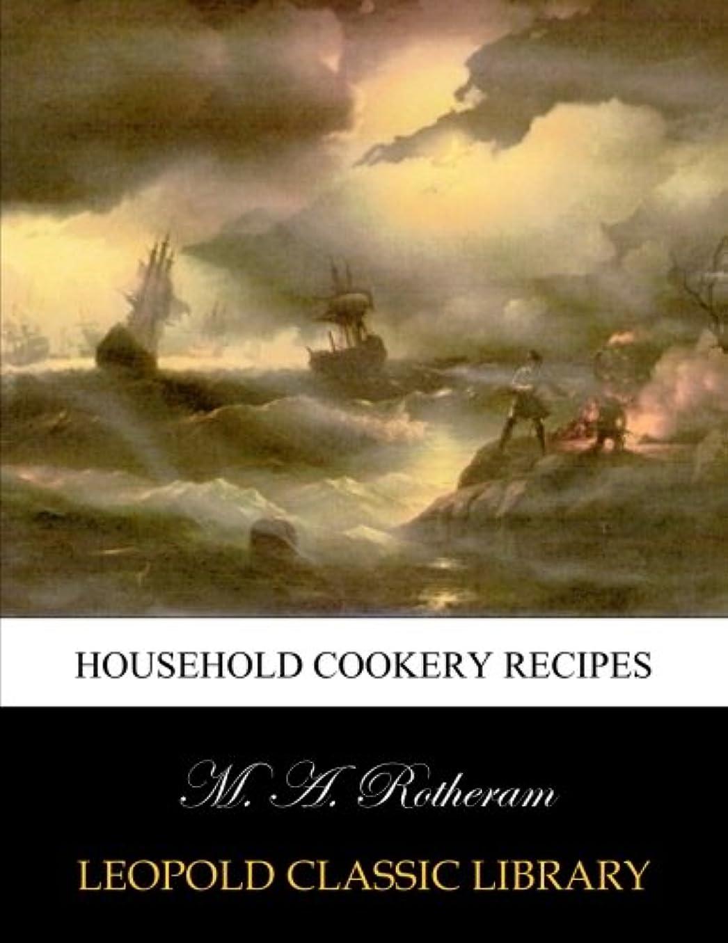 どれでも制限する不完全Household cookery recipes