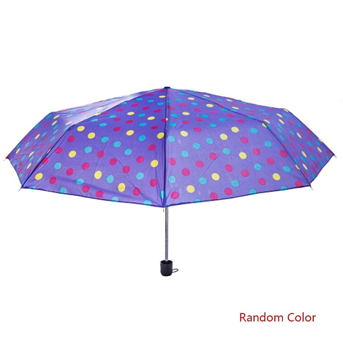 Aulley Men Women Printed Compact Three-Folding Umbrella Portable Windproof Rainproof Umbrella Random Color