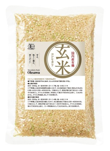 国内産有機玄米(コシヒカリ)300g 山形産 平成28年度産