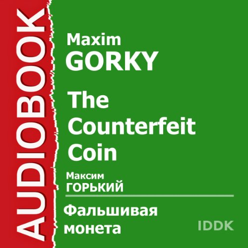 The Counterfeit Coin [Russian Edition] cover art