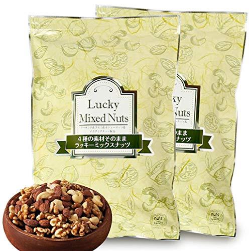 4種のミックスナッツ 1.7kg (850g×2) 2袋セット 無塩 素焼き 無添加 アーモンド くるみ カシューナッツ マカダミアナッツ ミックスナッツ 自然の館 あじげん