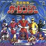 amazon.co.jp CDソングコレクション