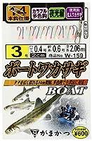 がまかつ(Gamakatsu) ボートワカサギ仕掛 夜光塗 14本 W-159 2.5号