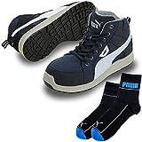 [プーマ] 安全靴 ライダー ブラック ミッド 24.5cm ジャパンモデル ソックス 靴下付set 63.350.0