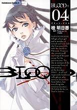 表紙: BLOOD+(4) (角川コミックス・エース) | ProductionI.G・Aniplex