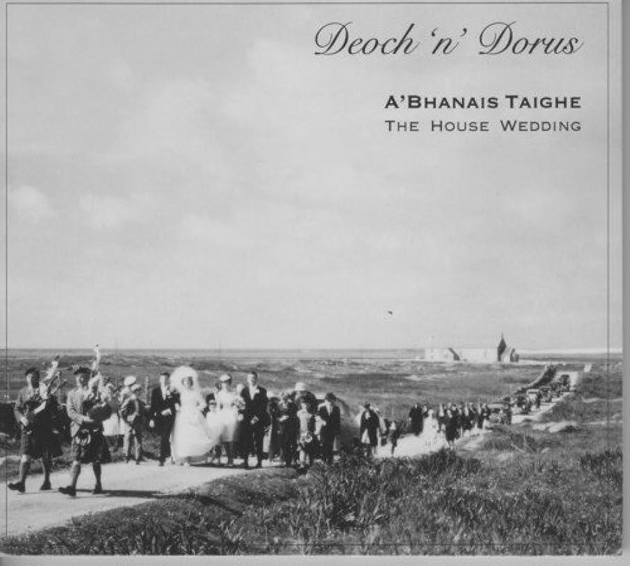 A'Bhanais Taighe - The House Wedding