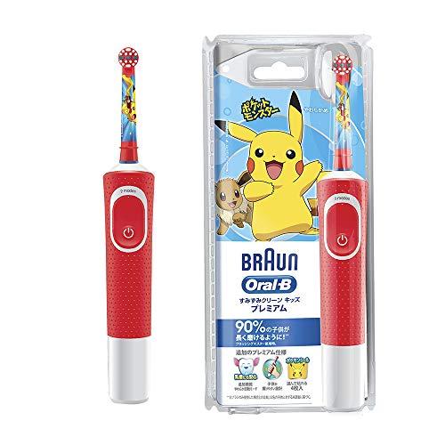 ブラウン オーラルB 電動歯ブラシ 子供用 すみずみクリーンキッズ プレミアム[やわらか回転モード付き] 本体 レッド ポケモン 歯ブラシ D1004132KPKM