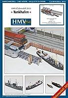 HMV-クラブモデル2013 クラブ会員限定ジオラマ カードモデル 1:250