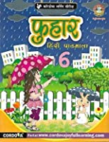 Fuhar Hindi Pathmala - Class 6