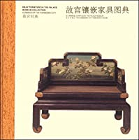 Forbidden City Classic: The Imperial Palace inlaid furniture Tudian(Chinese Edition)