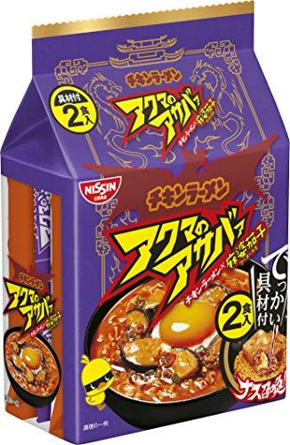 マツコの知らない世界の袋麺 インスタントラーメン紹介 21