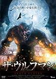 ザ・ウルフマン[DVD]