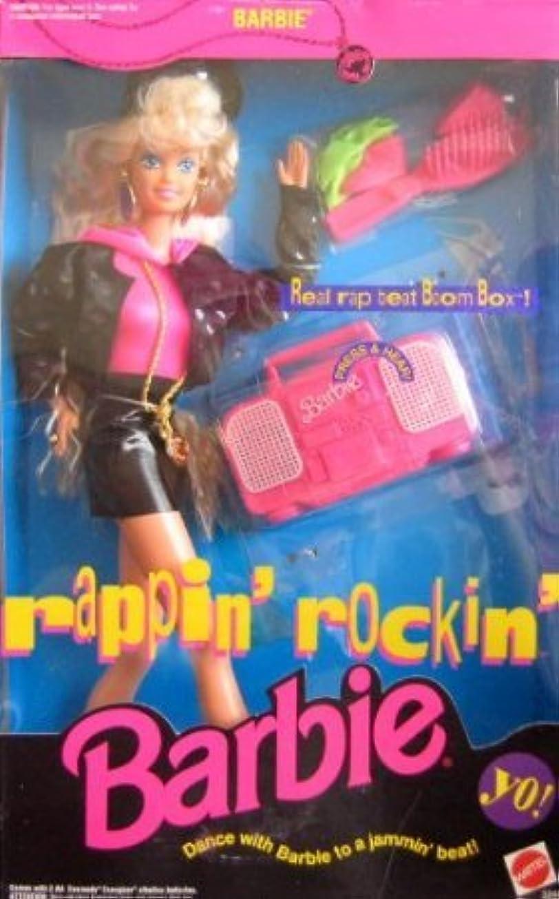 達成する杭見えるRappin' Rockin' Barbie(バービー) Doll w Working Boom Box (1991) ドール 人形 フィギュア(並行輸入)