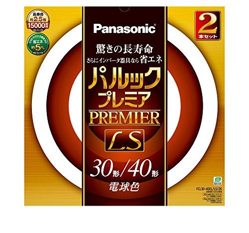 パルックプレミアLS 30+40W 電球色 FCL3040ELLS2K