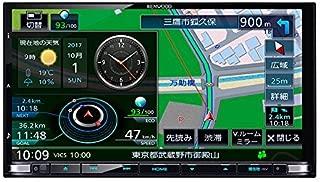 KENWOOD ケンウッド カーナビ 7インチ 彩速ナビ MDV-Z905 Android iPhone 対応