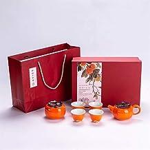 Prezenty biznesowe Pożądane persimmon persimmon persimmon trąbka herbata Caddy ceramiczny garnek cztery filiżanki herbaty ...