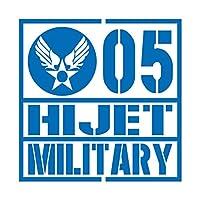 ミリタリー HIJET ハイゼット カッティング ステッカー ブルー 青