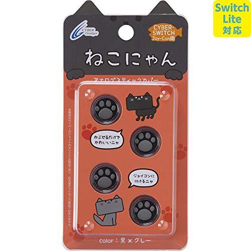 【Switch Lite対応】 CYBER ・ アナログスティックカバー ねこにゃん ( SWITCH Joy-Con 用) 黒Xグレー - Sw...