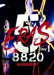 B'z SHOWCASE 2020-5 ERAS 8820- Day1 (DVD)
