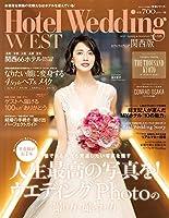 Hotel Wedding WEST No.8