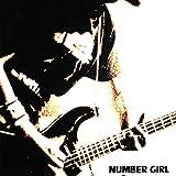 【メーカー特典あり】 LIVE ALBUM『感電の記憶』2002.5.19 TOUR『NUM-HEAVYMETALLIC』日比谷野外大音楽堂【特典:アクリル・キーホルダー(ジャケット絵柄)付】