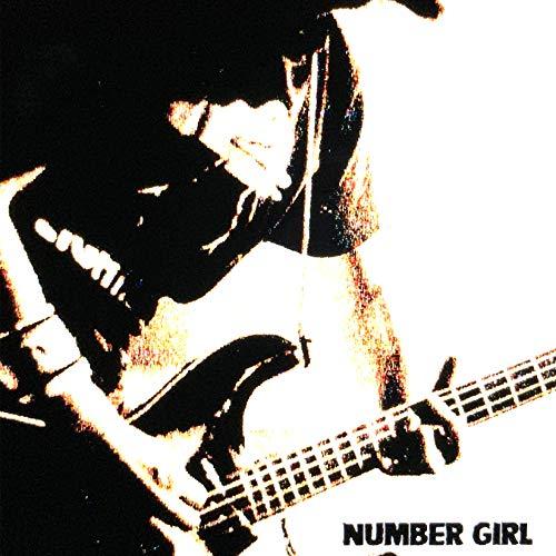 LIVE ALBUM『感電の記憶』 2002.5.19 TOUR 『NUM-HEAVYMETALLIC』日比谷野外大音楽堂