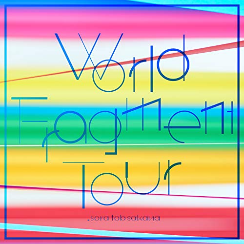 [Album]World Fragment Tour – sora tob sakana[FLAC + MP3]