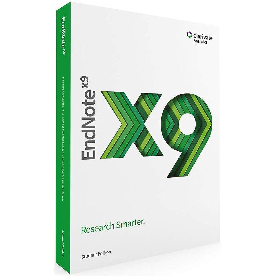 ウガンダ推進、動かす再集計EndNote X9 Student Edition (Windows/Mac) 英語版 [並行輸入品]