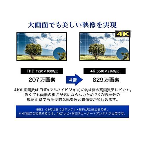 『テレビ 65型 65インチ 4K対応 液晶テレビ 地上・BS・110度CS 外付けHDD録画機能対応 裏番組録画機能搭載 HDR対応 ダブルチューナー メーカー1000日保証 MAXZEN JU65SK04 【代引き不可】』の6枚目の画像