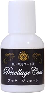 パジコ レジン道具 コート材 デコラージュコート 20ml 日本製 404191