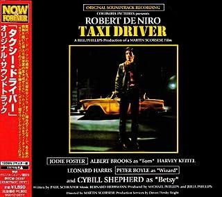 「タクシー・ドライバー」オリジナル・サウンドトラック