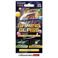 エレコム iPhone 12 / 12 Pro フィルム 強化ガラス 超強化 【高い柔軟性と硬度の超効果加工 強度2倍】 エッジ強化 薄さ 0.21mm ゲーム用 PM-A20BFLGTE