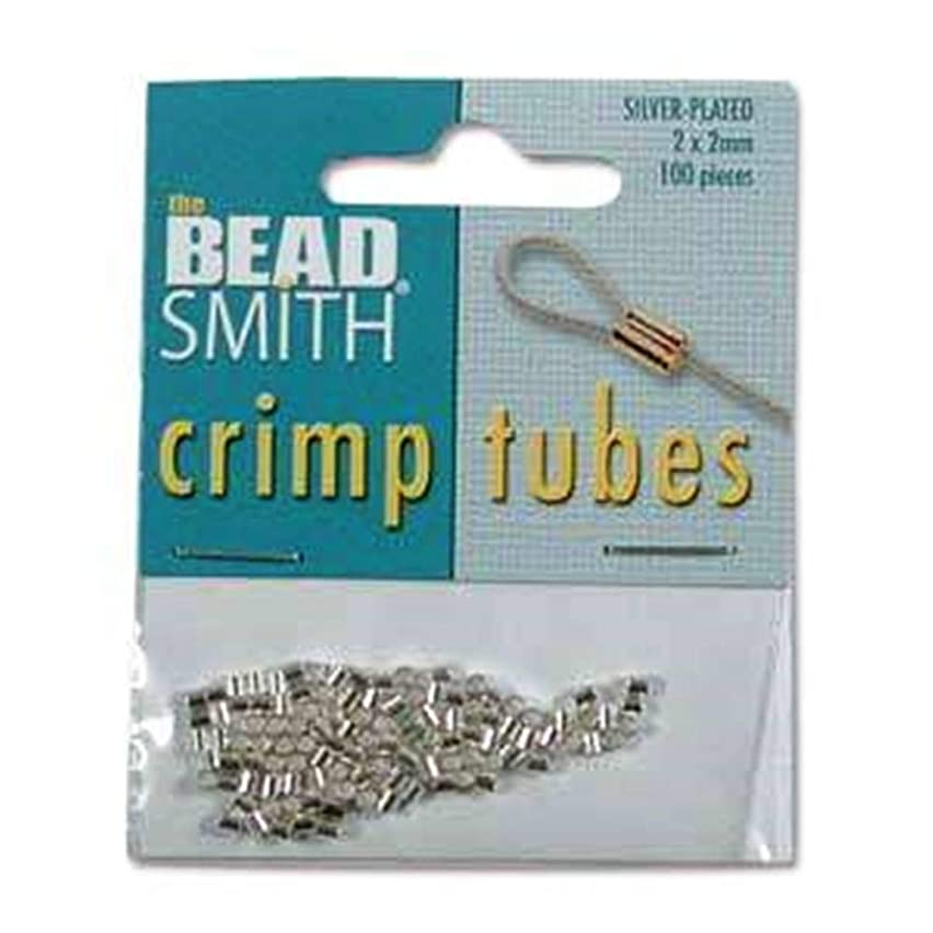 Real Silver Plated Crimp Beads 2x2mm (100 Crimps)