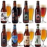 感謝ビール入クラフトビール8種8本飲み比べセット <夏限定フルーツビール2種、世界一に輝いたIPAビール入> 専用ロゴ箱入