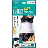 リーダー 腰痛保護ベルト LLサイズ(1コ入)