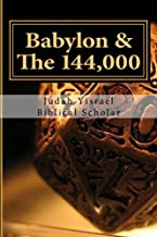 The 144,000: And I heard the number of them which were sealed: and there were sealed an hundred and forty and four thousand of all the tribes of the children of Israel