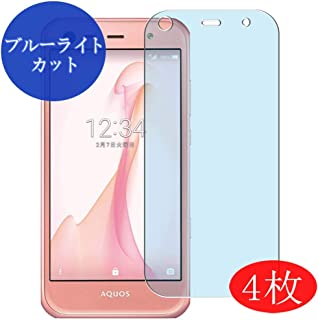 【4 Pack】 Synvy Anti Blue Light Screen Protector for AQUOS Xx3 Mini 603SH SoftBank Sharp Blue Light Blocking Screen Film Protective Protectors [Not Tempered Glass] Updated Version