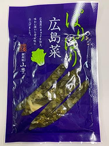 山豊 パリパリ広島菜 100g × 5パック しょうゆ漬 お茶漬け おにぎり 常温